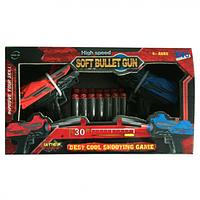 Пистолет 2шт стреляет мягкими пулями