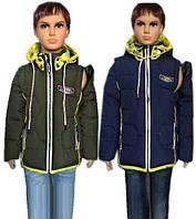 Куртка со съемным рукавом 3-7 лет