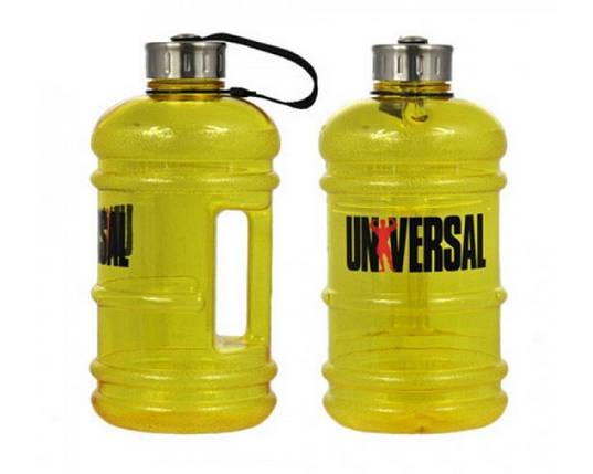 Галлон Universal Nutrition Hydrator Animal 1,89 л yellow / желтый, фото 2