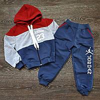 Детский спортивный костюм двунитка.Jordan.