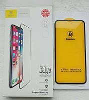 Защитное стекло Baseus Iphone X Edge (Black)