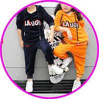 Спортивный костюм (laugh)