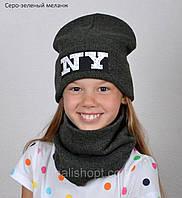 Стильная подростковая шапка для девушек, фото 1