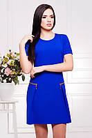 Молодежное женское платье с коротким рукавом цвет электрик