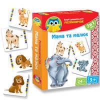 """Розумничок. Гра картонна """"Мама та малюк"""" VT1306_11 (укр)  ."""