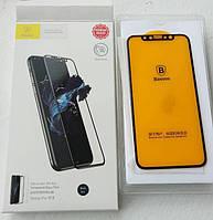 Защитное стекло Baseus Iphone X 3D Arc (Black)