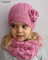Тонкая детская шапочка для девочек от 2 до 7 лет молочного цвета , фото 1