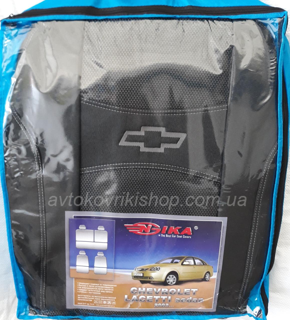 Автомобильные чехлы Chevrolet Lacetti 2003- (sedan) (тёмно-серые) Nika