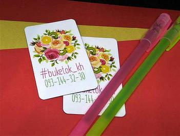 Плоские рекламные фотомагниты для флориста. Размер 70х45 мм 58