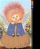Схема для вишивки з бісеру Гарбузик Ангел родючості і достатку
