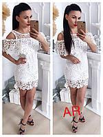 Женское кружевное стильное платье