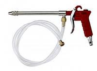 Пистолет для чистки двигателя JTC 4875