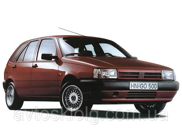 Стекло лобовое, боковое, заднее для Fiat Tipo/Tempra (Седан, Комби, Хетчбек) (1988-1995)