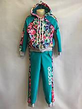Спортивный костюм на девочки Adidas 3-6 лет
