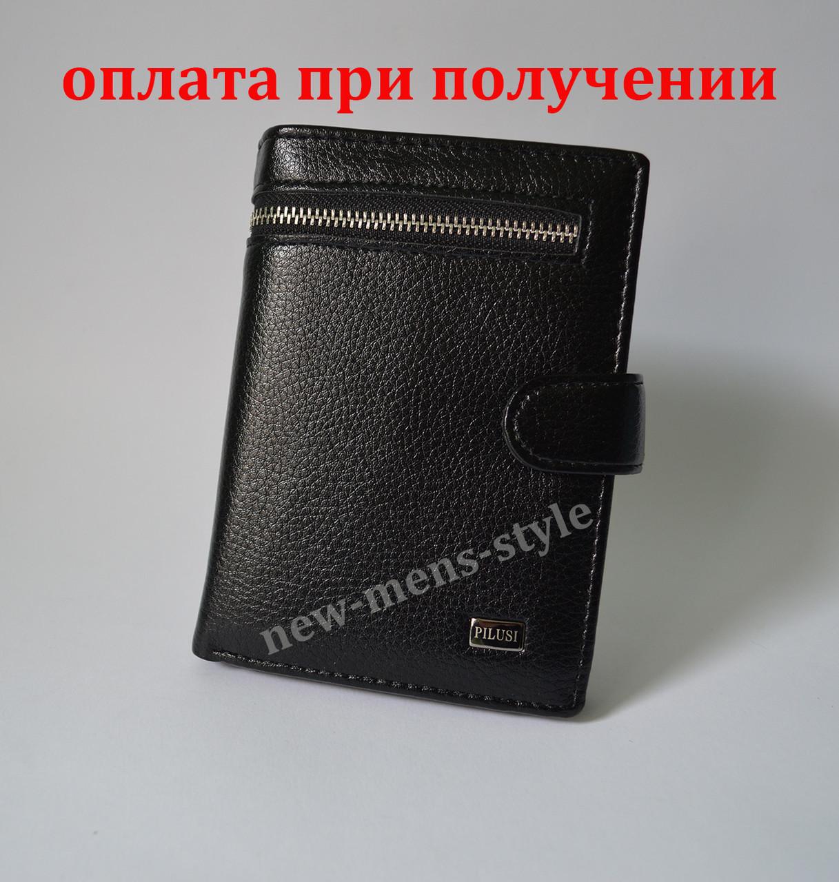 Мужской кожаный кошелек портмоне гаманець бумажник PILUSI купить -