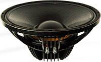 Неодимовый динамик A&D D15G500 (500Вт.)