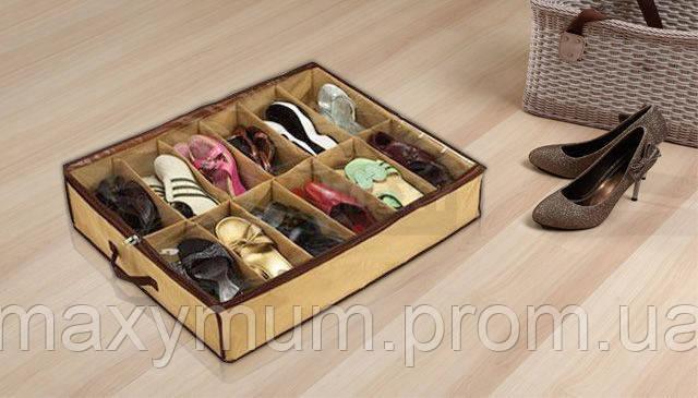 Органайзер чохол для взуття