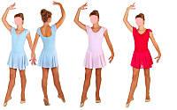 Платье для танцев бейсик с коротким рукавом CHD01: размер 122-165см, х/б + шифон