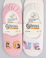 Р. 31-33 ( 7-9 лет ) невидимые носокочки для девочки