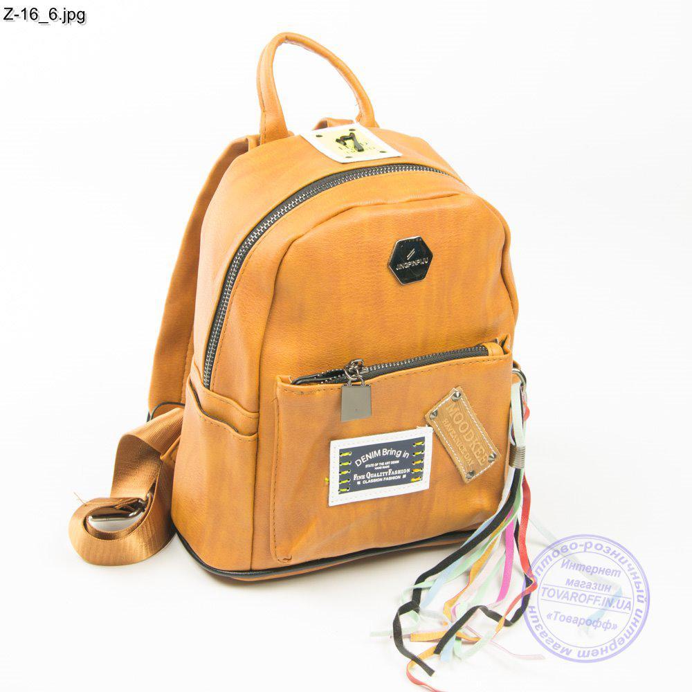 Маленький качественный рюкзак из кожзама - оранжевый - Z-16