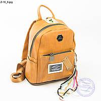 Маленький качественный рюкзак из кожзама - оранжевый - Z-16, фото 1