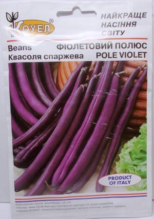 Квасоля Фіолетовий Полюс 10г (Коуел)