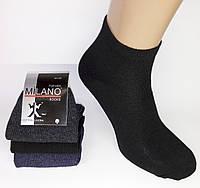 """Мужские укороченные носки """"MILANO"""". Однотонные.№012., фото 1"""