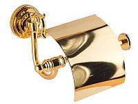Золотая напольная стойка для туалета с ершиком KUGU 900G