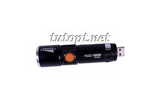 Фонарик аккумуляторный X-Balog Police BL-616  с линзой (зарядка от USB)