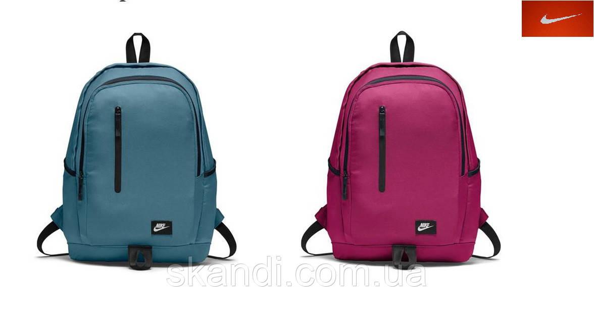 Спортивный рюкзак Nike(Оригинал) 2 цвета
