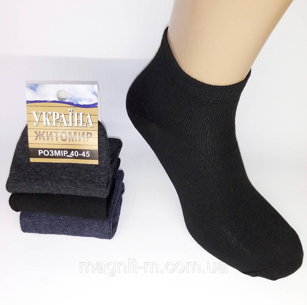 f4dcebfb23af4 Мужские укороченные носки