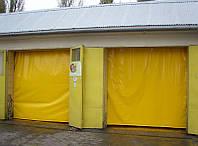 Влагостойкая штора для автомойки из ПВХ ткани (Германия)