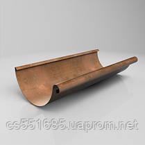Желоб полукруглый 3 м- водосточная система  Scandic Copper Roofart 150/100