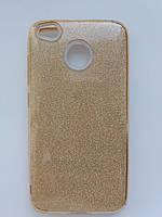 Силиконовая накладка Gliter для HUAWEI P8 Lite (2017) (Gold)
