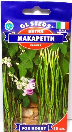Вігна Макаретті  10н (GL seeds)