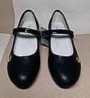 Школьные туфли девочкам, р. 34,35,37, фото 2