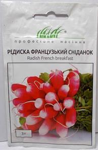 Редиска Французький сніданок 3г (Проф насіння)