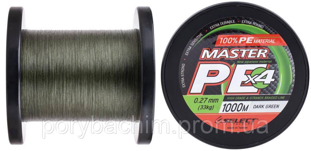 Шнур Select Master PE 1000m 0.27мм 33кг темн.-зел.