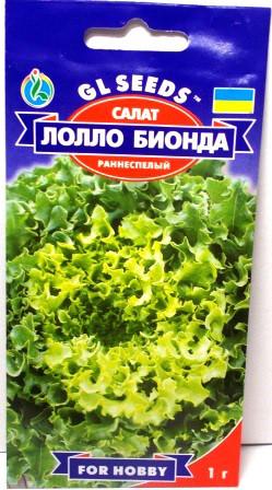 Салат Лоло Біонда 1грам (GL Seeds)
