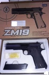Пістолет металевий пневматичний ZM 19 з кульками в коробці 21.6*13.5 см