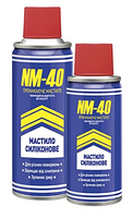 Силіконове мастило NM-40, аерозольне