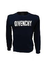 Мужская кофта (свитшот) Givenchy Турция