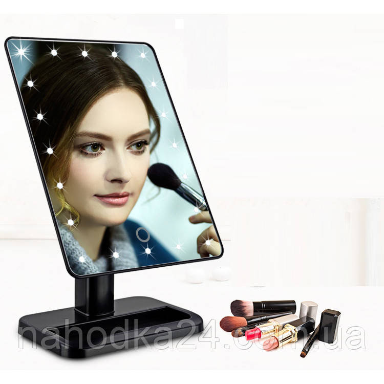 Зеркало с подсветкой Magic Makeup Mirror 22 led