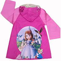 Дождевик для девочки с капюшоном Принцесса София CEL-33