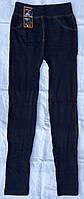 Лосины безшовные под джинсы однотонные тм Натали, фото 1