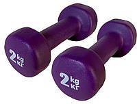 Гантели для фитнеса и аэробики, виниловые, нескользящие 2 кг