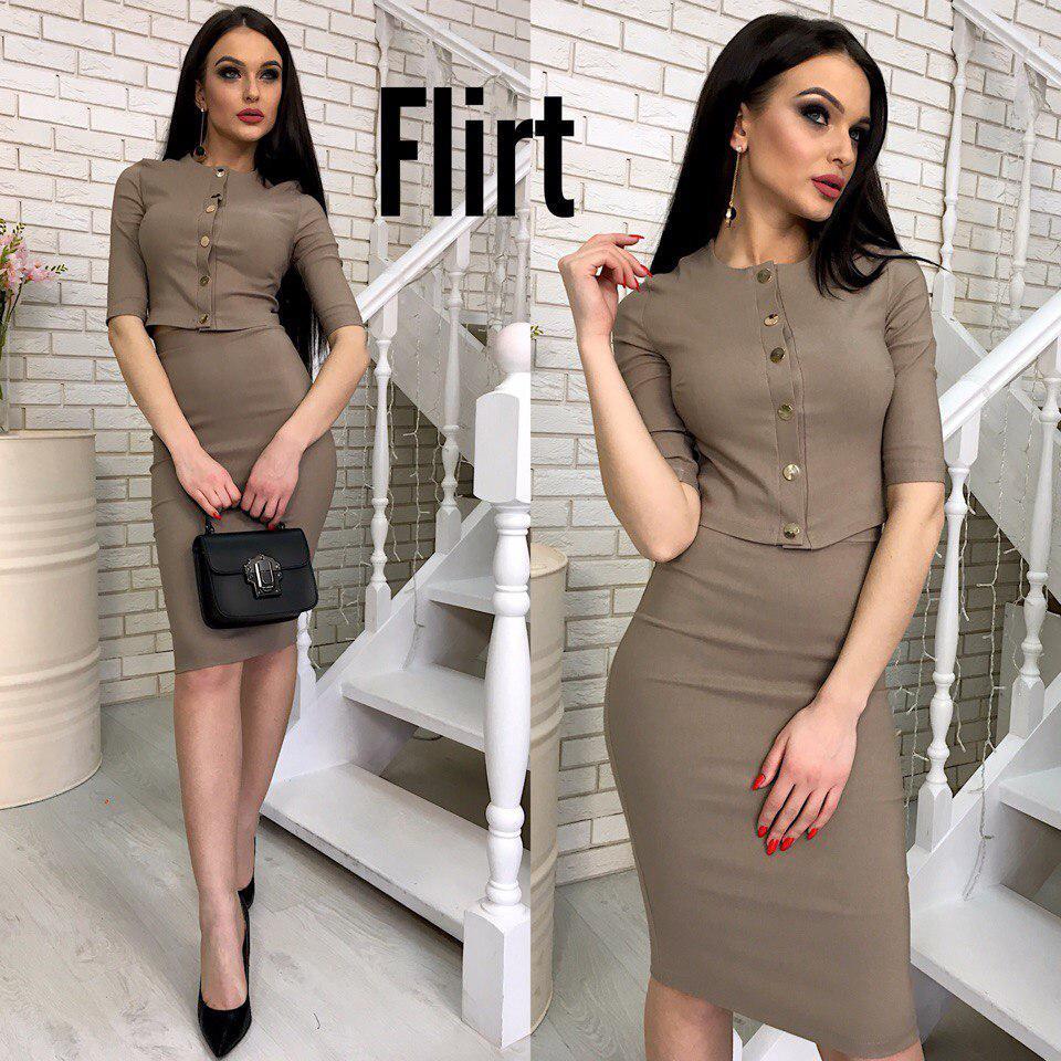 eafa430e662 Костюм модный короткий пиджак и юбка миди разные цвета KfL788