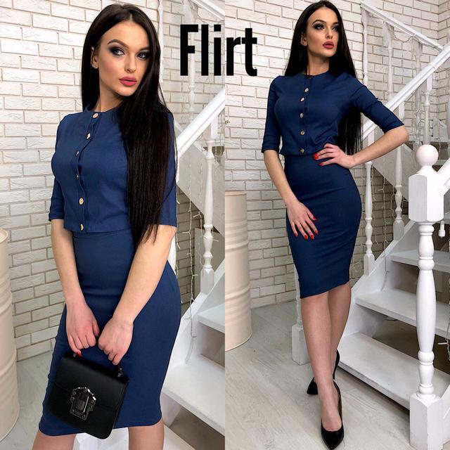 99beff091f8 Смотрите больше модной одежды на нашем сайте http   shoppingood.com.ua g12430752-modnye-zhenskie-kostyumy.  Костюм модный короткий пиджак и юбка миди разные ...