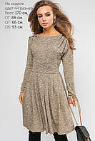 (3156) Платье с люрексом Луиза Бежевое