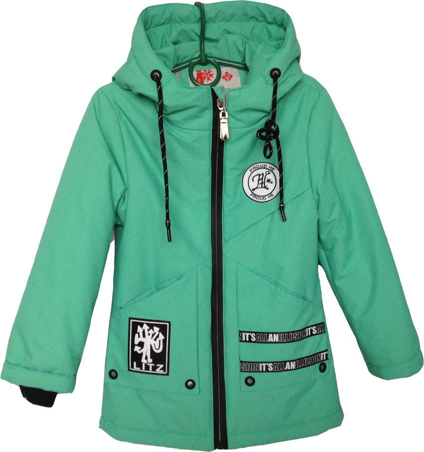 """Куртка детская демисезонная """"Litz"""" #LJ-006 для девочек. 6-7-8-9-10 лет. Мята. Оптом."""